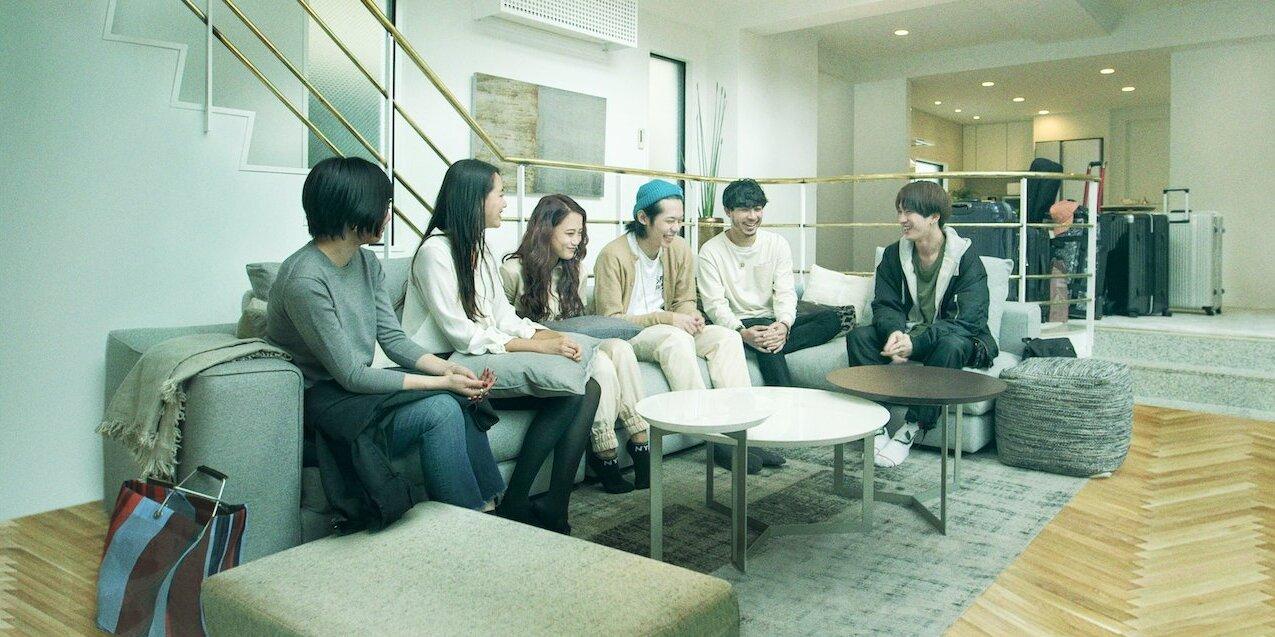 Terrace House: Temporada 4 de Tokio
