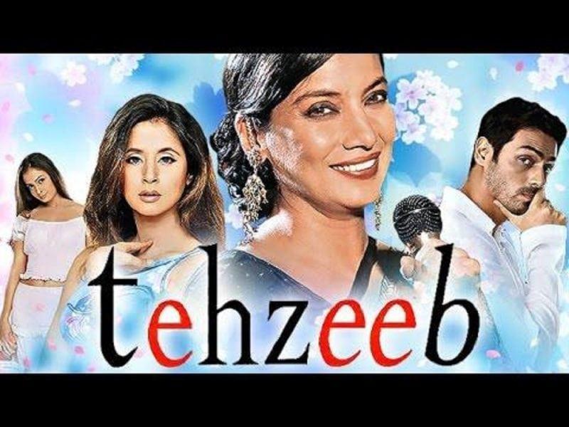 10 mejores películas de Dia Mirza que debes ver 3