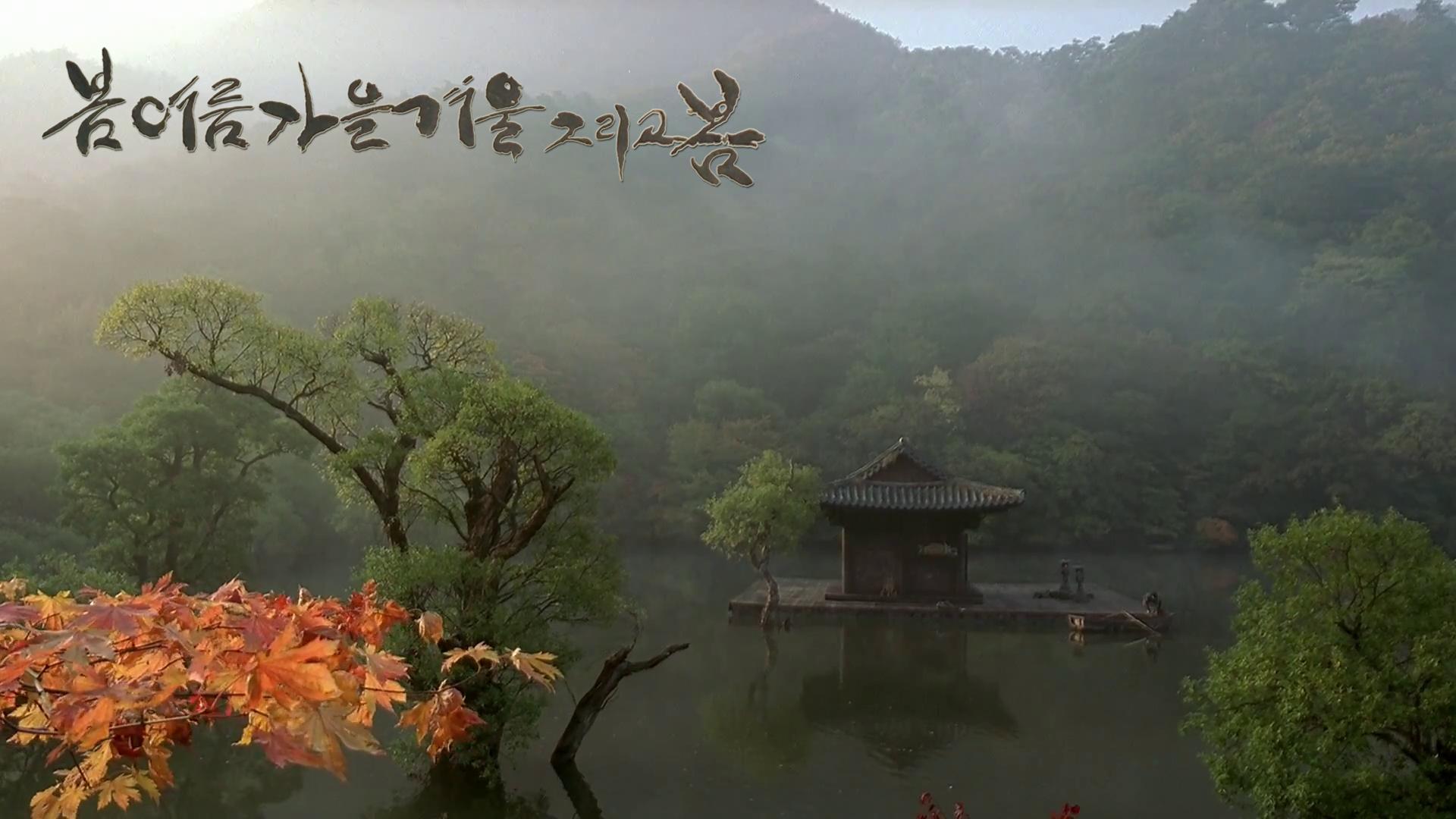 10 mejores películas coreanas que puedes ver en línea 5