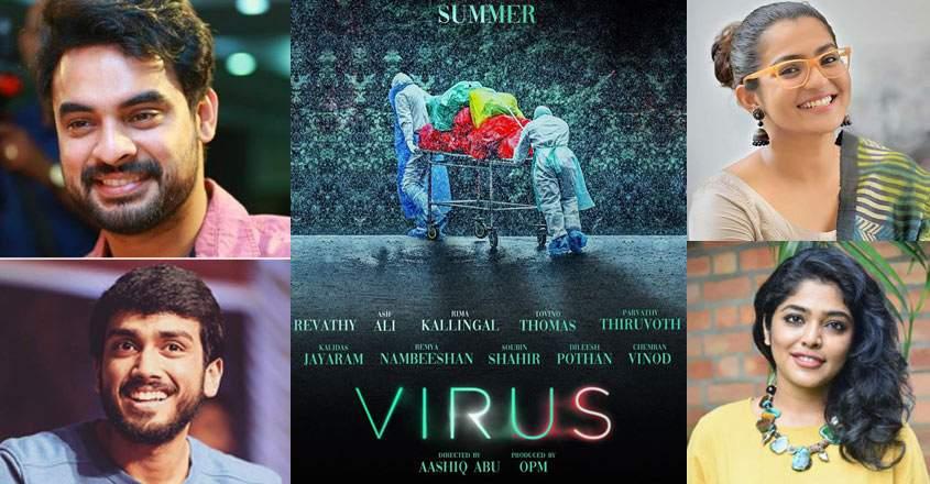 20 próximas películas en malayalam que nos entusiasman 18