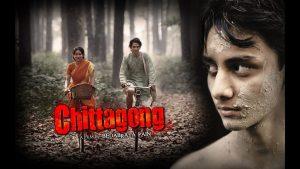 Películas de Bollywood 2012 | 15 mejores películas hindi 5