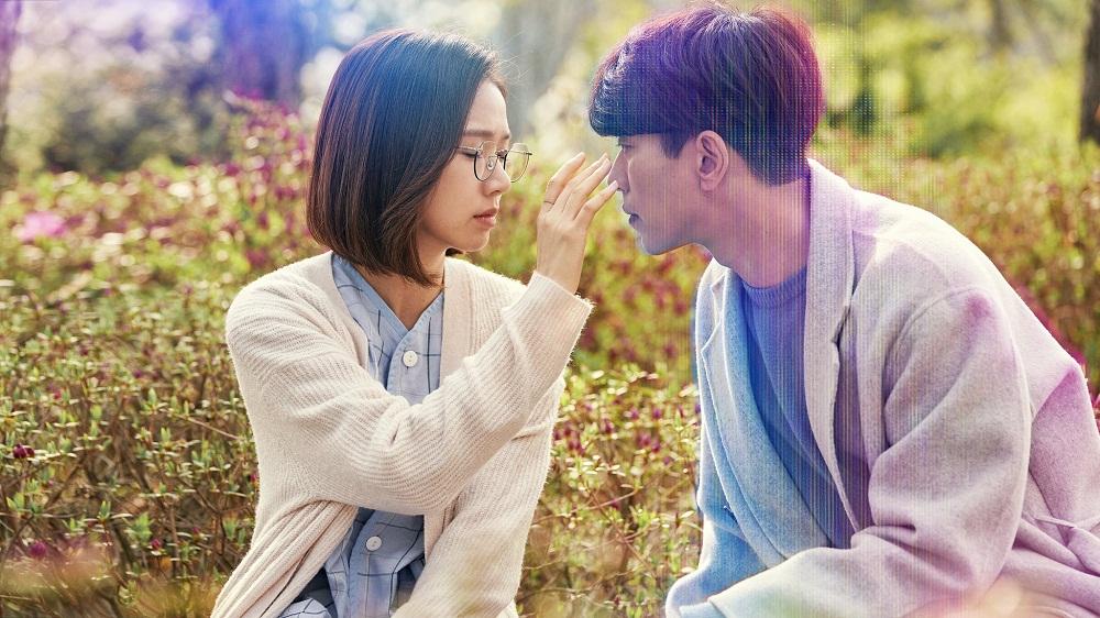 ¿Dónde se filmó My Holo Love? ¿Es Corea del Sur el lugar de rodaje de Netflix Kdrama? 1