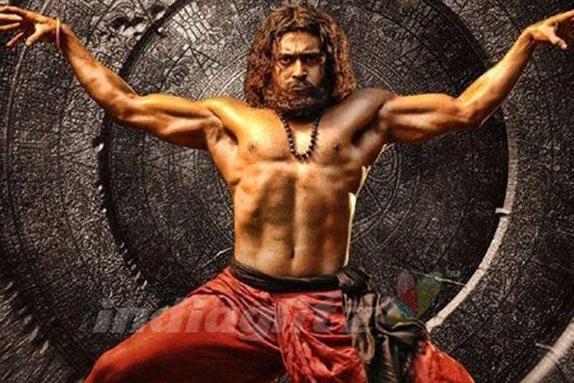 15 películas del sur de la India dobladas en hindi | Míralo gratis en YouTube 1