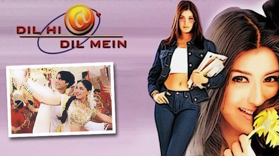 15 películas de Bollywood fracasadas con buena música 4