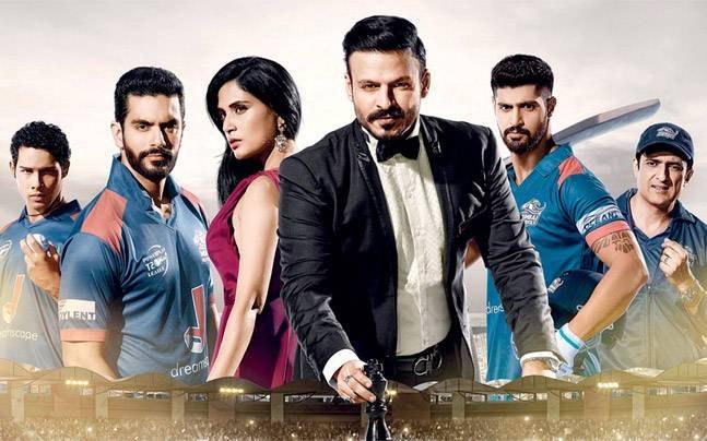 Espectáculos como Mirzapur | 10 series de TV similares que debes ver 3